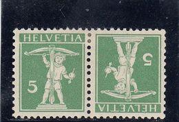 Suisse - Tête Bêche - N°YT 136c  - Neuf Avec Charnière - Année 1910 - Kehrdrucke