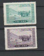 Chine. China  ;Tibet. Yaks  Neufs Sans Gomme - Nuovi
