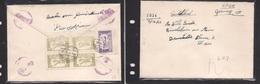 123gone. Afghanistan - Cover - 1963 Deh To Germany Russelheim Registr Reverse Mult Fkd Env Airmail. Easy Deal. - Afghanistan
