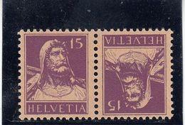 Suisse - Tête Bêche - N°YT 141c - Neuf** - Année 1914-18 - Kehrdrucke