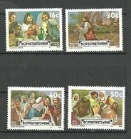 Bophuthatswana 1989 Easter: The Story Of The Suffering Of Jesus Christ (VIII) Mi 214-217 MNH(**) - Bophuthatswana