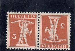 Suisse - Tête Bêche - N°YT 158a - Neuf** - Année 1917-22 - Tête-Bêche (omgekeerd)
