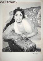 SAVITRI RAMASAMY HINDU CINEMA TAMOUL TELOUGOU INDIEN ACTEUR ACTOR DANCE BOLLYWOOD INDIA ACTRICE THEATRE - India