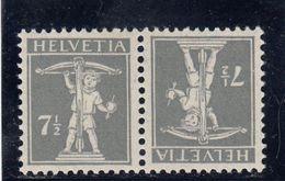 Suisse - Tête Bêche - N°YT 160b - Neuf** - Année 1917-22 - Kehrdrucke