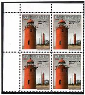 Latvia 2008 . Akmenraga Lighthouse. 1v: 63.    Michel # 733A - Latvia