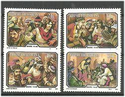 Bophuthatswana 1991 Easter. The Story Of The Suffering Of Jesus Christ (IX). Mi 261-264 MNH(**) - Bophuthatswana