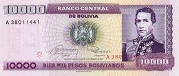Bolivia P.195 1/ 10000  Bolivianos 1987  Unc - Bolivia