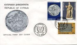 CHYPRE. Enveloppe 1er Jour De 1976. Trésors Cypriotes. - Archéologie