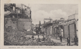Grèce - Salonique - Militaria Guerre Front D'Orient - Rue Venizelos Incendiée - 1918 - Grèce