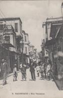Grèce - Salonique - Militaria Guerre Front D'Orient - Rue Venizelos - Grèce