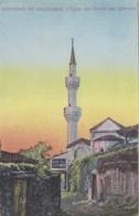 Grèce - Salonique - Eglise - Mosquée Iski Cherifé Aya Catherina - Grèce