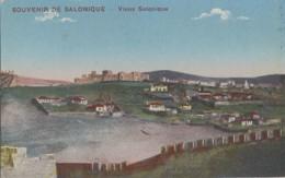 Grèce - Salonique - Souvenir Du Vieux Salonique - Grèce