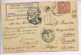 PEKIN. Observatoire.  Abimée Sur La Face Dans Le Ciel à G. Circule Vers Belgique 28 Oct 1911 - Chine