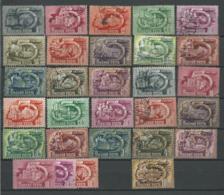 HONGRIE 1950 - 26 Timbres - LOT   32 Oblitere - Hongrie