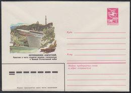 16220 RUSSIA 1983 ENTIER COVER Mint PETROPAVLOVSK-KAMCHATSKY WW2 GUERRE WAR SHIP PORT HAFEN RADIO TELECOM USSR 184 - 1980-91