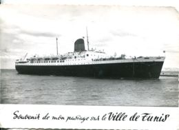"""N°78939 GF -cpsm Souvenir De Mon Passage Sur Le """"Ville De Tunis"""" - Gruss Aus.../ Gruesse Aus..."""