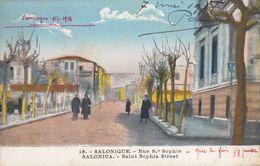 Salonique : Les Quais  ///   Juin   20 ///  Ref.  11.532 - Grèce