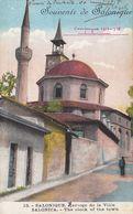 Salonique   ///   Juin   20 ///  Ref.  11.534 - Grèce