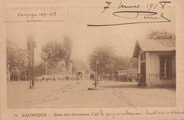 Salonique : Gare Des Orientaux   ///   Juin   20 ///  Ref.  11.536 - Grèce