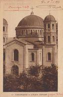 Salonique :  ///   Juin   20 ///  Ref.  11.538 - Grèce