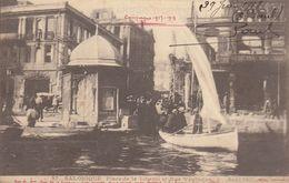 Salonique :  ///   Juin   20 ///  Ref.  11.539 - Grèce