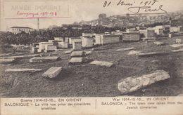 Salonique : Cimetière Israélite  Judaica   ///   Juin   20 ///  Ref.  11.540 - Grèce
