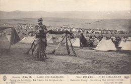 Camp De Zeitinlic   ///   Juin   20 ///  Ref.  11.542 - Grèce