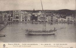 Salonique    ///   Juin   20 ///  Ref.  11.543 - Grèce