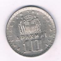 10 DRACHME  1959   GRIEKENLAND /4236// - Greece