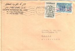TN+ Tunesien 1959 Mi 521 534 Reiter, Djerba Auf Brief GH - Tunesië (1956-...)