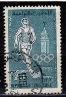 TN+ Tunesien 1960 Mi 565 Sommerspiele Rom GH - Tunesië (1956-...)