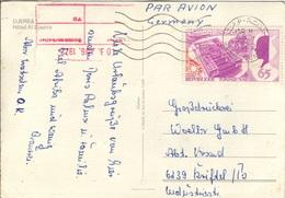 TN+ Tunesien 1967 Mi 675 EXPO 67 Auf PK Djerba GH - Tunesië (1956-...)