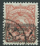 Iran - Yvert N° 147  Oblitéré     -    Ai29603 - Iran