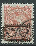 Iran - Yvert N° 147  Oblitéré     -    Ai29604 - Iran