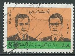 Iran - Yvert N° 1090   Oblitéré     -    Ai29605 - Iran