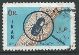 Iran - Yvert N° 1080   Oblitéré     -    Ai29606 - Iran