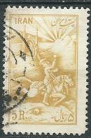 Iran - Yvert N°   794   Oblitéré     -    Ai29607 - Iran