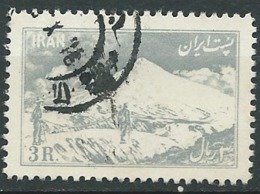 Iran - Yvert N°   793   Oblitéré     -    Ai29608 - Iran