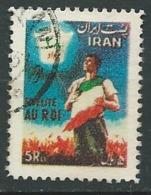 Iran - Yvert N°   812   Oblitéré     -    Ai29609 - Iran
