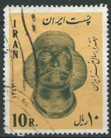 Iran - Yvert N°   1973  Oblitéré     -    Ai29610 - Iran