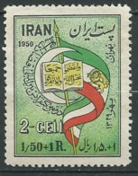 Iran - Yvert N°   742 *     -    Ai29611 - Iran