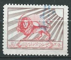 Iran - Bienfaisance  -    Yvert N°   16   Oblitéré   -    Ai29612 - Iran