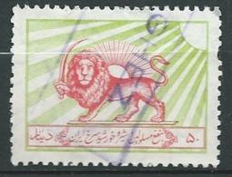 Iran - Bienfaisance  -    Yvert N°   15   Oblitéré   -    Ai29613 - Iran
