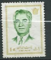Iran - -    Yvert N°   1474   Oblitéré   -    Ai29614 - Iran