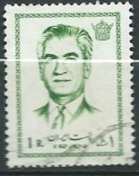 Iran - -    Yvert N°   1404   Oblitéré   -    Ai29615 - Iran
