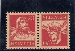 Suisse - Tête Bêche - N°YT 203b** - Neuf **- Année 1924-27 - Kehrdrucke