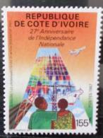 COTE D'IVOIRE 1987 Y&T N° 798 ** - 27e ANNIV. DE L'INDEPENDANCE - Ivory Coast (1960-...)