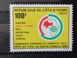COTE D'IVOIRE 1984 Y&T N° 701 ** - 10e ANNIV. DE LA C.E.A.O. - Ivory Coast (1960-...)