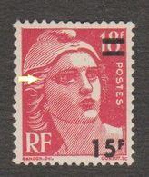 1954 NEUF ** 968 ** Marianne, Point Blanc à L'oeil - Variedades Y Curiosidades