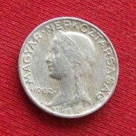 Hungary 5 Filler 1962 KM# 549  Hongrie Hungria Ungarn Ungheria Magyar - Hongarije